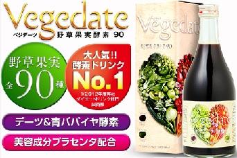 Ginza image