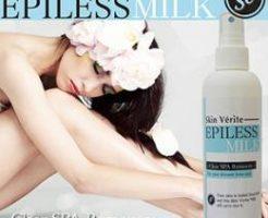 スキンヴェリテ エピレスミルク