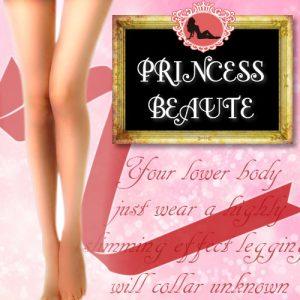 プリンセスボーテが買えるciello mallの販売ページへ