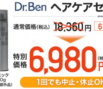 ドクターベン Dr.Ben SCALP CARE シャンプー&トニックの