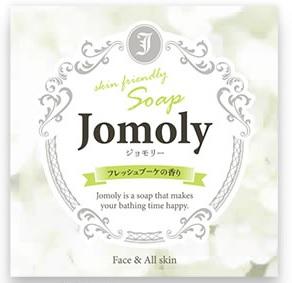 おすすめランキング上位の美容石鹸購入ページにリンクされている画像