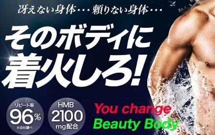 Men's Dream 公式販売窓口にリンクされている画像
