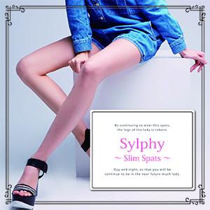 ビジンドウで大人気のシルフィスリムスパッツを購入できるページへのリンク画像
