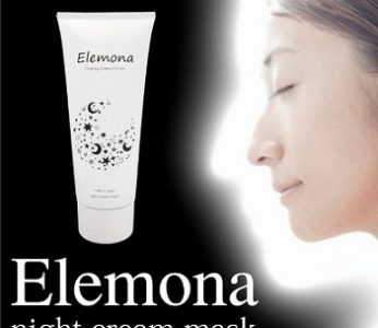 エレモナ 公式通販ページとリンクしている画像