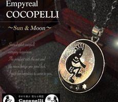 エンピリアルココペリ ネックレスのペンダント部分の画像