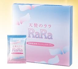 天使のララ 公式通販サイトにリンクしている画像
