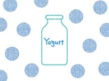 生きた乳酸菌がたっぷり入っているヨーグルトの画像