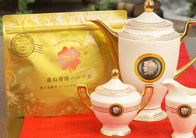 リュバンブラン 重ね発酵ハーブ茶の割引販売ページへ