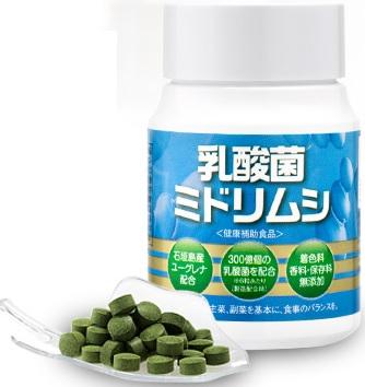 菌活の王道である乳酸菌とミドリムシが融合したサプリメントの購入ページへ