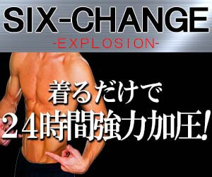Men-Zoo SIX-CHANGE購入ページへ