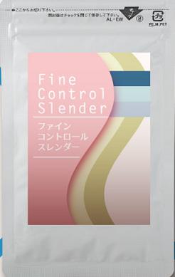 ファインコントロールの画像