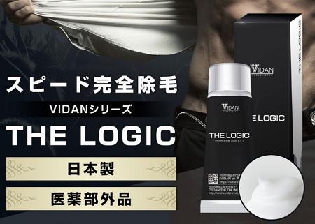 VIDAN THE LOGIC 公式販売ページへ