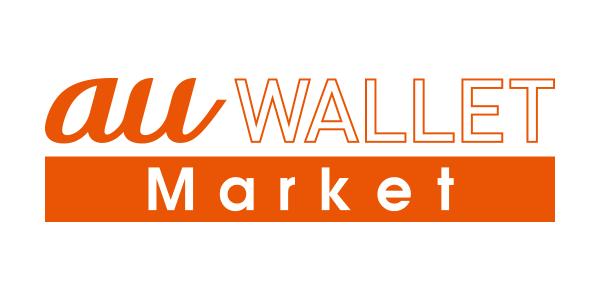 au WALLET Marketのロゴ