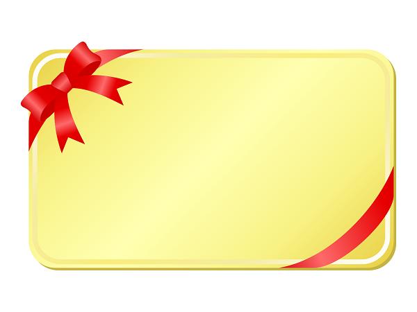 特別招待されたVIPのイメージ画像