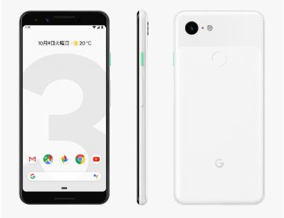 Google Pixel 3 XLの画像
