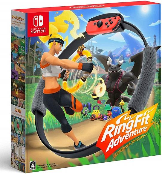Nintendo Switch リングフィット アドベンチャーの画像