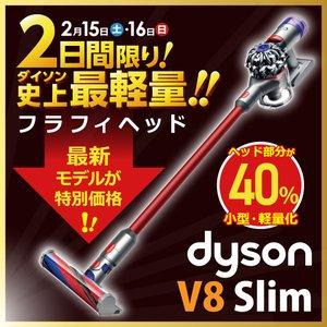 dyson SV10KSLMの画像