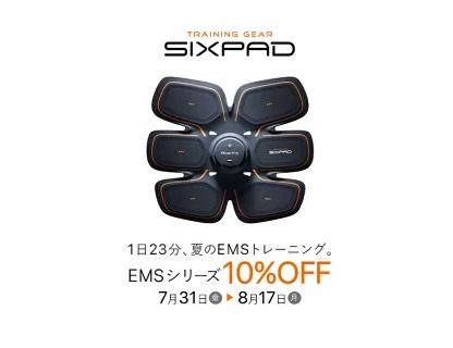 EMS SIXPAD Abs Fit2 シックスパッド